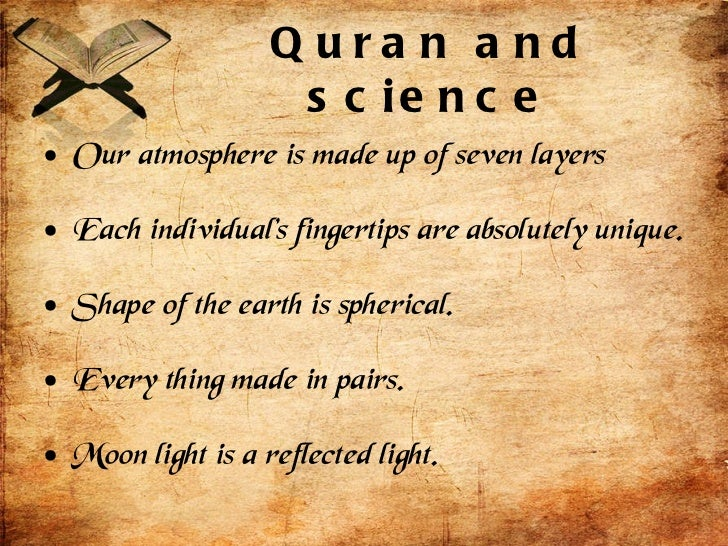 My Favorite Book Holy Quran Essay & Article