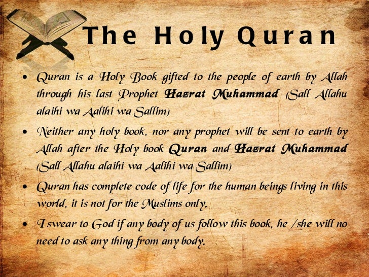 write an essay on my favourite book holy quran