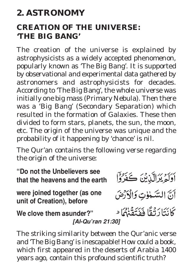 Essay on modern science and islam