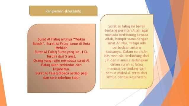 Quran Hadist Di Mi Kelas 1 Semester Gasal Ppt