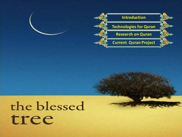 Quran, Hadith and Technology Slide 2