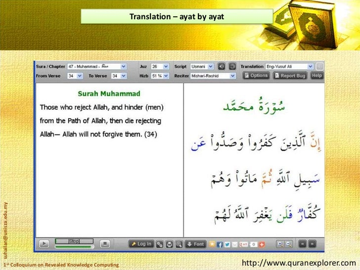 Where can I listen to Quran Recitation with Translation ...
