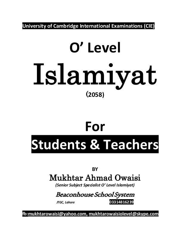 Quranic passages themes & their importance(o level islamiyat )