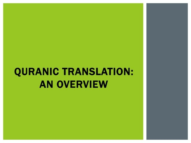 overview of translation and translation training Overview translation french, english - french dictionary, meaning, see also 'overdrive',overwrite',over',override', example of use, definition, conjugation, reverso.