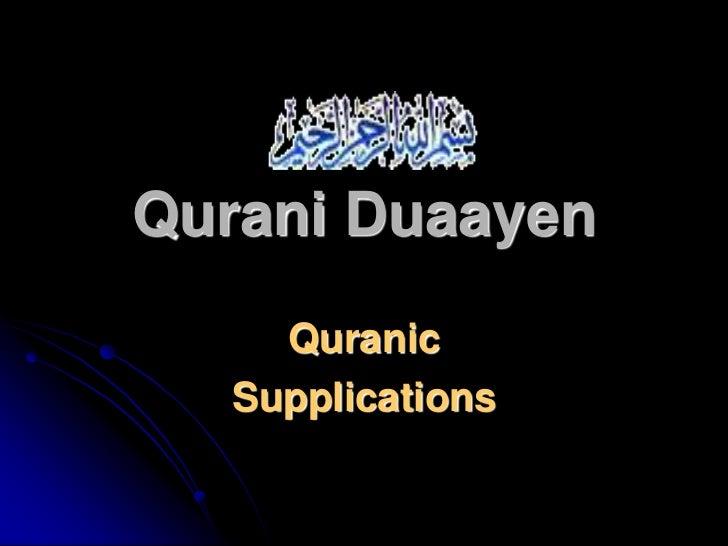 Qurani Duaayen     Quranic   Supplications