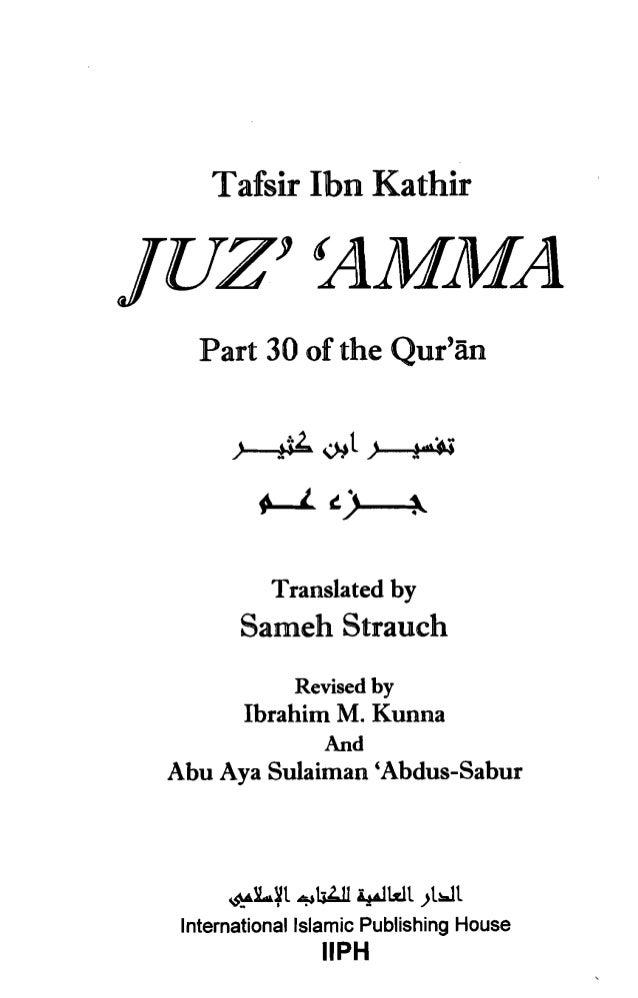 download quran tafseer in english pdf