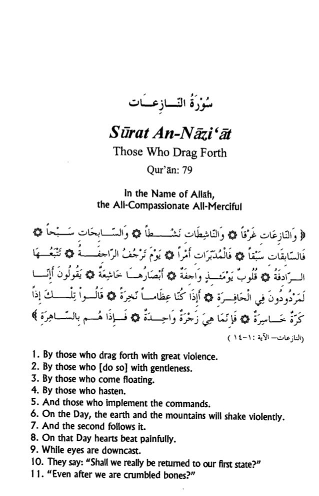 Quran 30 Para Names List In English