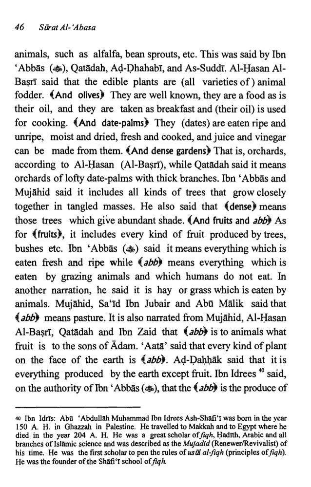 tafsir ibn kathir pdf kalamullah