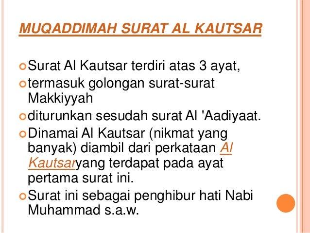 Qur Hadis Kls 3ki 3 Kd 33 Ahmad Zainuddin