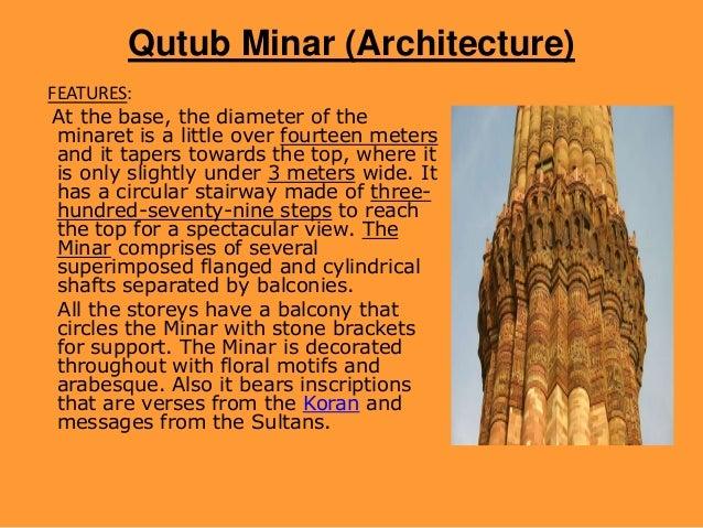 Essay on service qutub minar in hindi