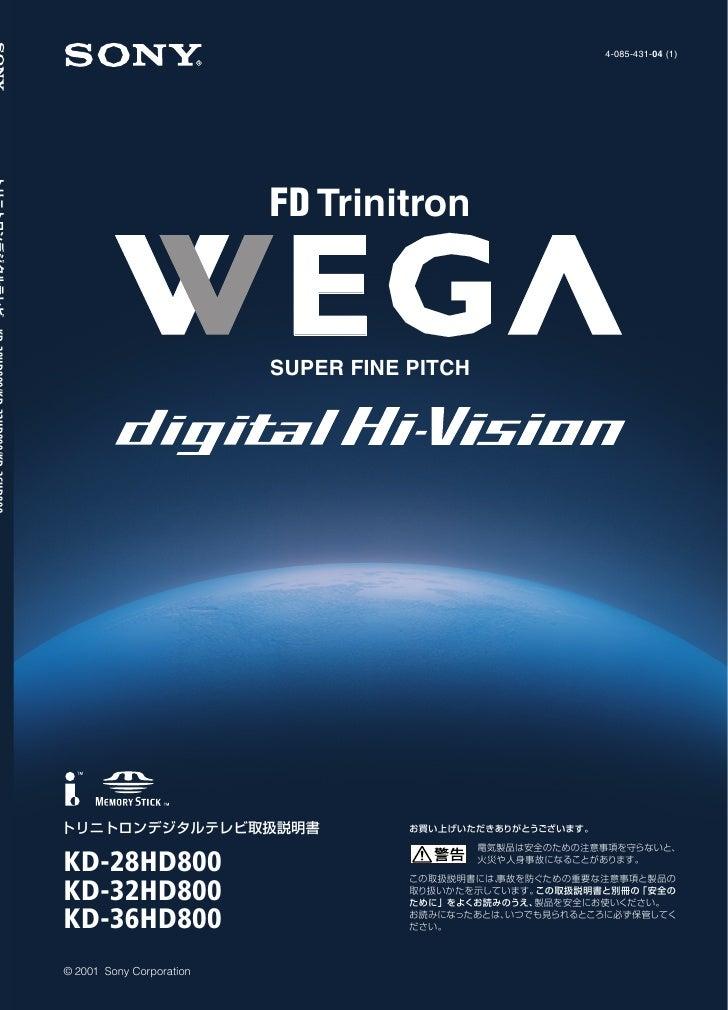 4-085-431-04 (1)                               FD Trinitron                              SUPER FINE PITCH     KD-28HD800 K...