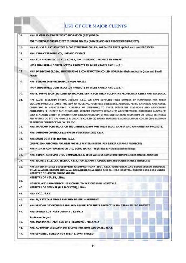 Corporate Brochure   R K International Manpower Recruitment Agency in…