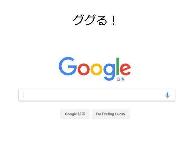 分かる!!(たった一行!!
