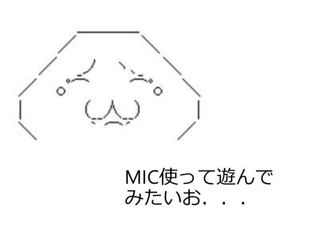 できる!!(たった1行!!