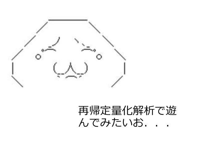 できる!!(パラメータの 設定が結構大変!!