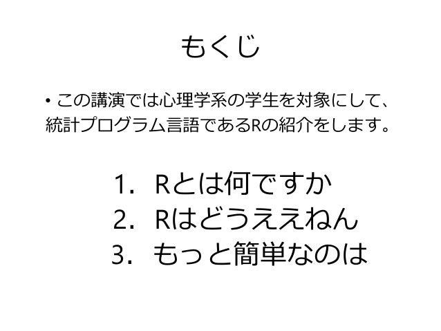 1.Rとは何ですか