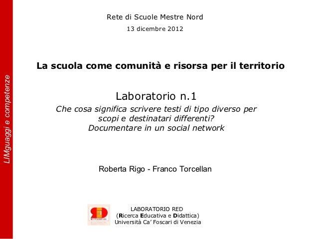 Rete di Scuole Mestre Nord                                                13 dicembre 2012                         La scuo...
