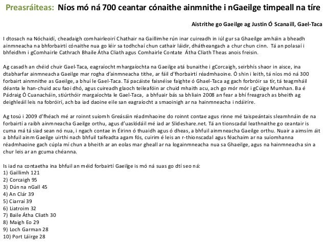 Preasráiteas: Níos mó ná 700 ceantar cónaithe ainmnithe i nGaeilge timpeall na tíre Aistrithe go Gaeilge ag Justin Ó Scana...