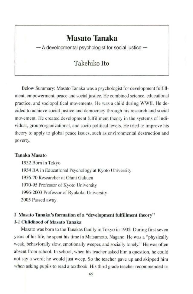 MasatoTanaka - Adevelopmentalpsychologistforsocialjustice- TakehikoIto 8elowSummary:MasatoTanakawasapsychologistfordevelop...