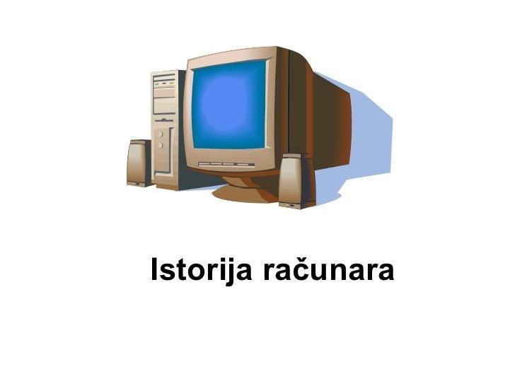 Istorija računara
