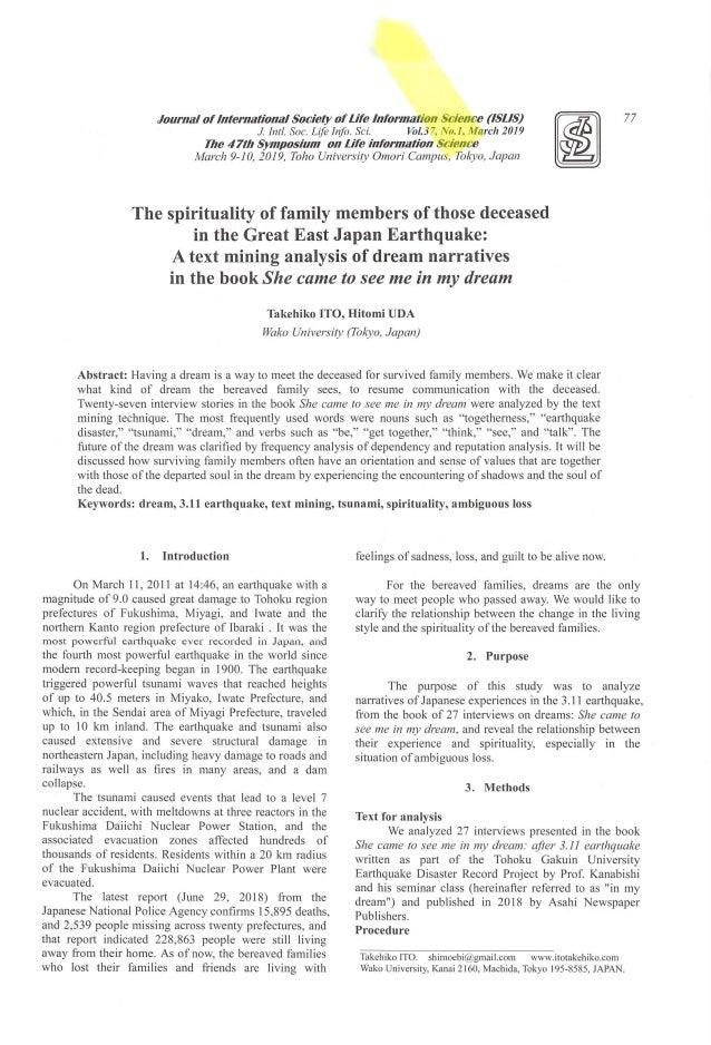 Journal ofInternational Society oflife Information Science (ISl/S) J. Inti. Soc. Life Info. Sci. Vo/.3 . No.I, M trch 2019...