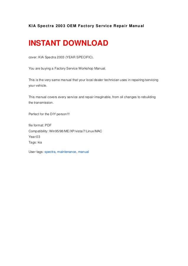 kia rio 2003 service repair workshop manual
