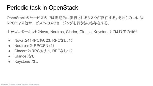 Copyright © NTT Communications Corporation. All rights reserved. Periodic task in OpenStack OpenStackのサービス内では定期的に実行されるタスクが...