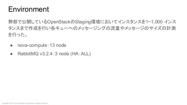 Copyright © NTT Communications Corporation. All rights reserved. Environment 弊部で公開しているOpenStackのStaging環境においてインスタンスを1~1,00...