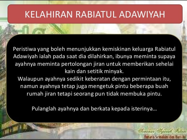 RABIATUL ADAWIYAH EBOOK