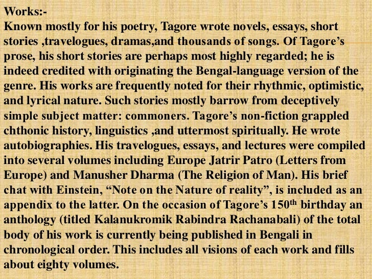 Short biography of Rabindranath Tagore