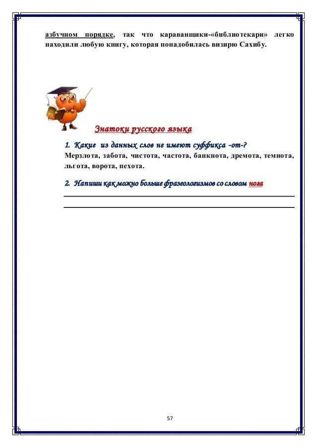 займы от частных лиц в новосибирске с заключением договора на дому