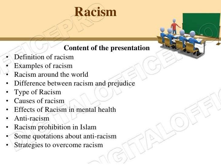 effect of racism essays Racism essay in: discrimination free  this mascot was created years ago when people were oblivious to the effects of racism racism also occurs in the workplace .