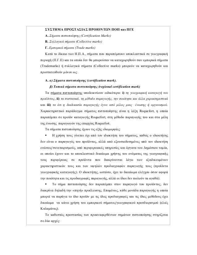 παραδείγματα ραδιενεργών χρονολόγηση που χρονολογείται από τον Σκορπιός αρσενικό