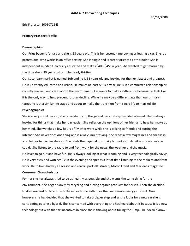 toyota prius radio ad eric floresca 300507114primary prospect profile
