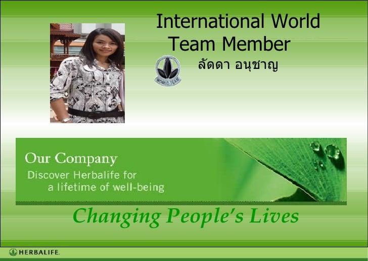 International World Team Member International World Team Member  ลัดดา อนุชาญ Changing People's Lives