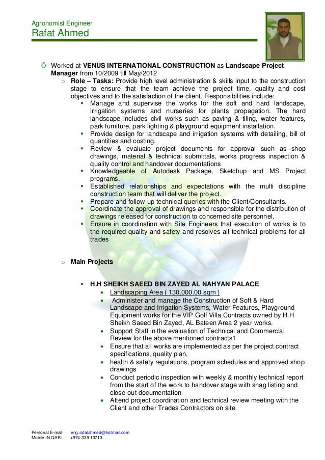 rafatahmed resume 2013