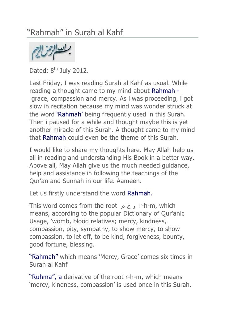 """Rahmah"" in Surah al KahfDated: 8th July 2012.Last Friday, I was reading Surah al Kahf as usual. Whilereading a thought ca..."