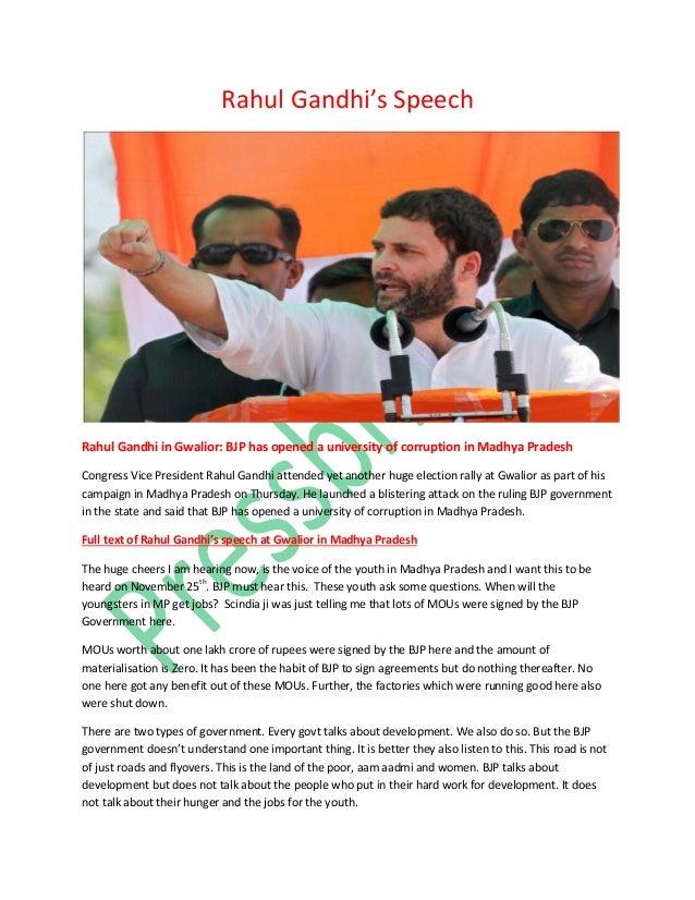 Rahul Gandhi's Speech  Rahul Gandhi in Gwalior: BJP has opened a university of corruption in Madhya Pradesh Congress Vice ...