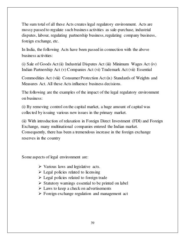 Project report on ANAND POLYMERS