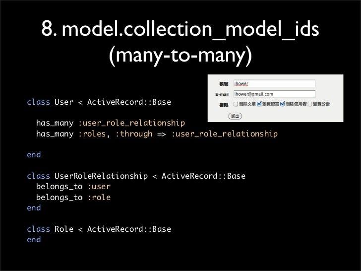 8. model.collection_model_ids             (many-to-many) class User < ActiveRecord::Base    has_many :user_role_relationsh...