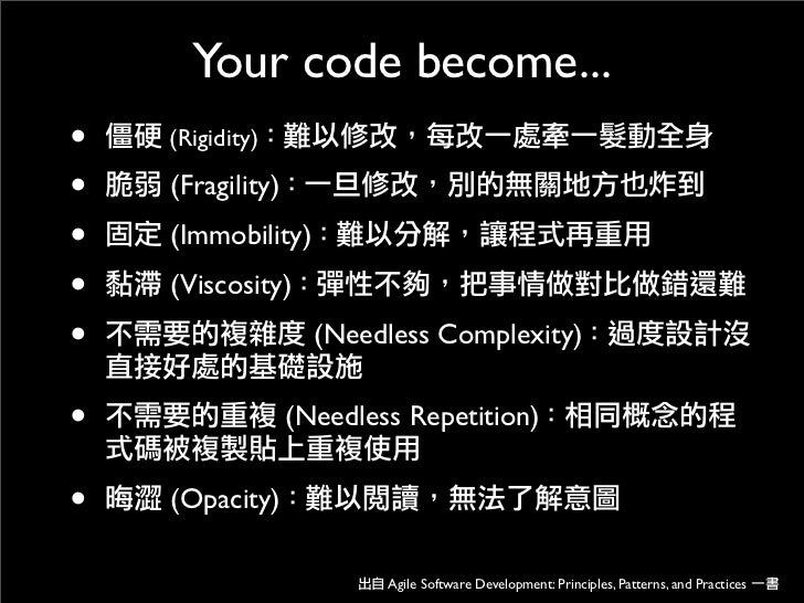 Your code become... •   (Rigidity)  •   (Fragility) •   (Immobility) •   (Viscosity) •                   (Needless Complex...