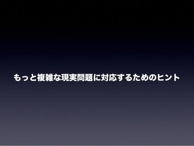 Rails AntiPatterns http://www.amazon.co.jp/dp/0321604814