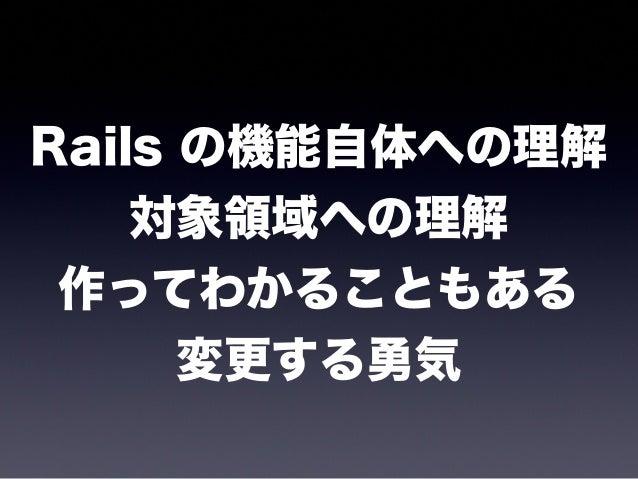 http://www.flickr.com/photos/sakura-kame/479871795/  一歩、一歩