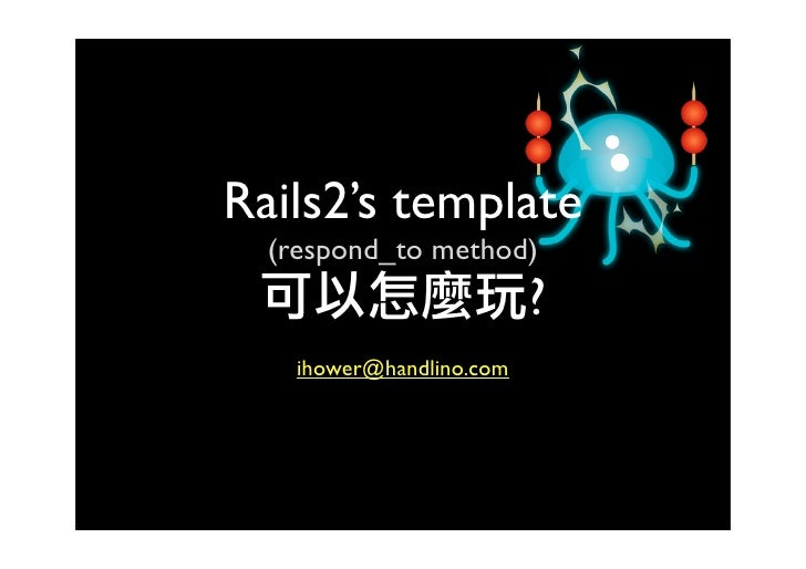 Rails2's template   (respond_to method)                           ?     ihower@handlino.com