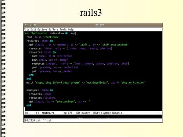 script/server や script/console が 無くなり  script/rails という コマンドに集約されました