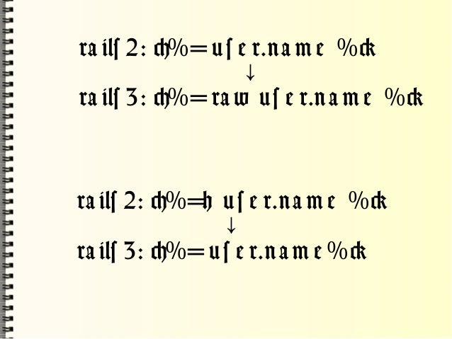 config/routes.rb  の書き方が大幅に変わった
