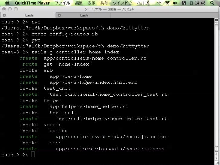 callbackの制御ログイン用のコントローラーを作成   rails g controller sessionsroutes.rbに設定を追加      routes.rb   match '/auth/twitter/callback' =...