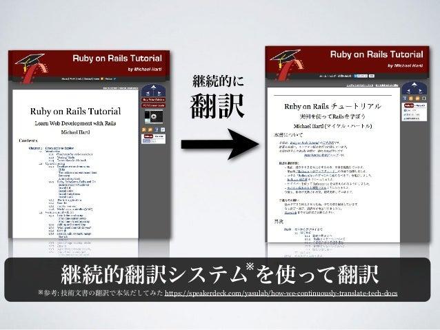: https://railstutorial.jp/