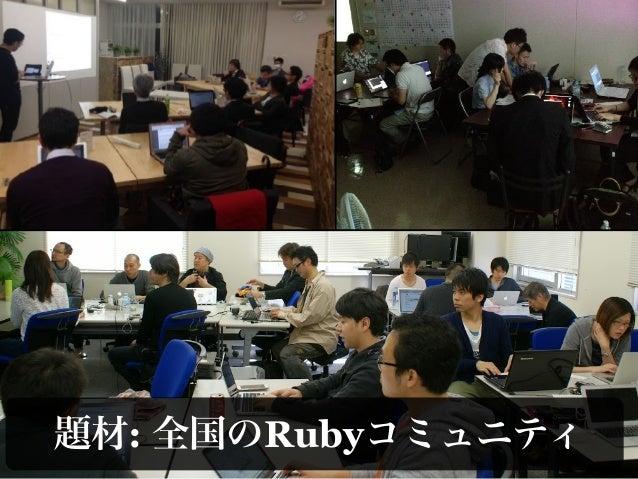 google.co.jp 'Rails' 1