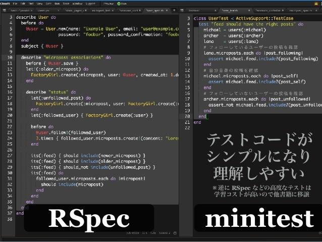 Ruby on Rails 5 !